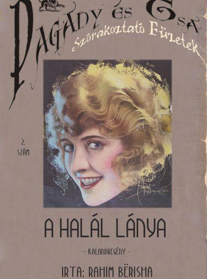 a_halal_lanya