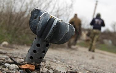 Döglött aknák