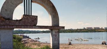 Kalandozás Moldáviában és az Északkelet Balkánon