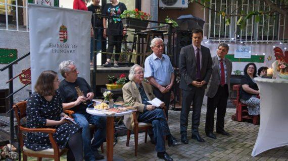 Majoros-könyvbemutató Szkopjeban