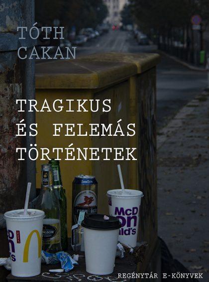 cakan_borito